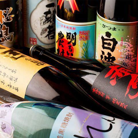 厳選の日本酒は70銘柄以上!