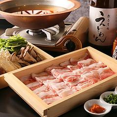 【8月】霧島豚ロース&バラ肉食べ比べ!黄金出汁しゃぶコース全8品