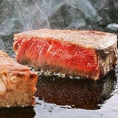 【8月】120分飲み放題付き和牛ランプ肉の鉄板焼き含む全10品『国産黒毛和牛コース』5000円