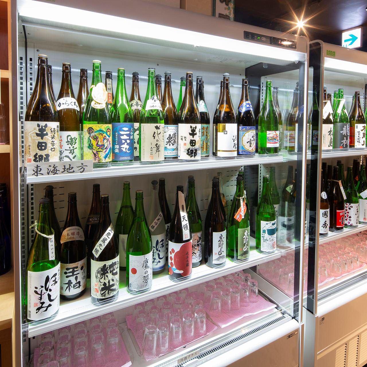 常時80銘柄日本酒飲み比べ利き酒120分コース
