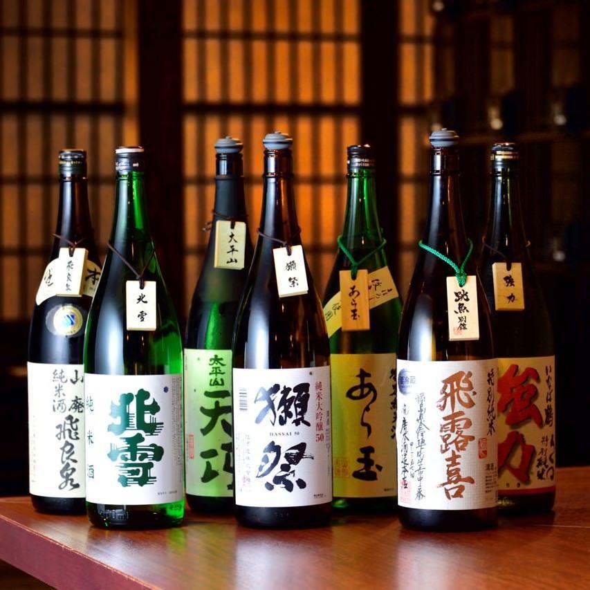 【9月限定】自慢のお刺身,焼物,お寿司を堪能「跳魚ライト 呑兵衛コース」全8品2.5h飲み放題付き