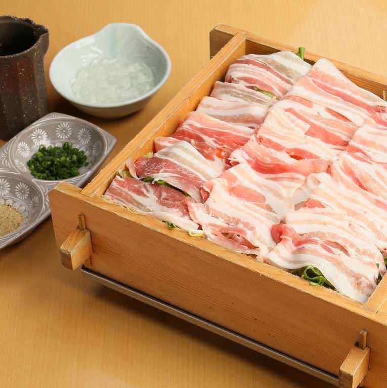 ジューシー・ヘルシー!九州産霧島純粋豚とたっぷり野菜のせいろ蒸し