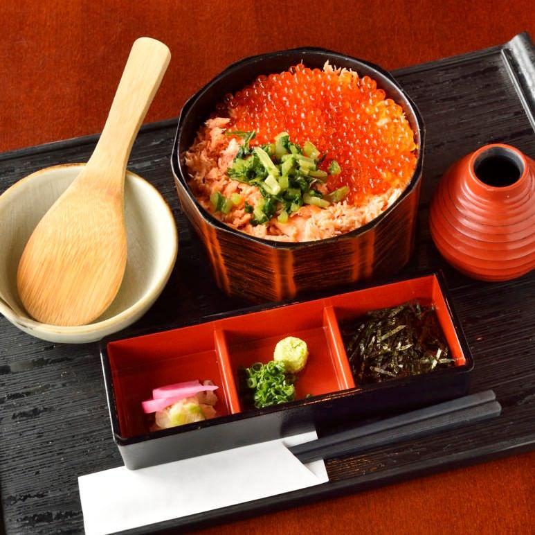 【大人気!】焼鮭とイクラのひつまぶし