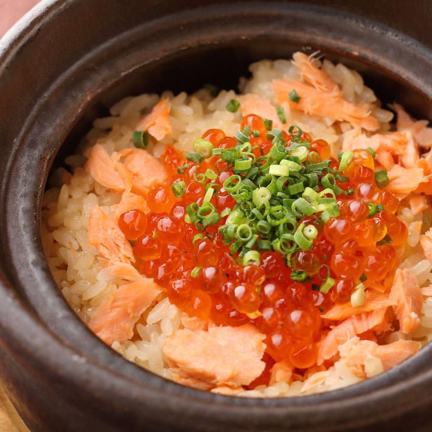 【〆には】炊きたて北海土鍋飯