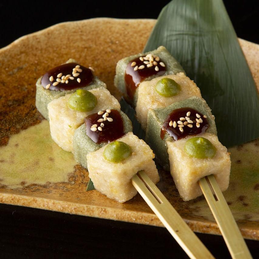 京生麩串焼き 二本