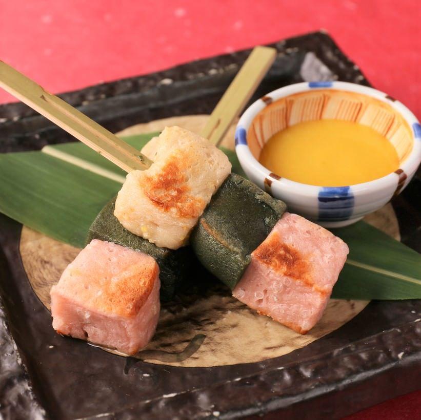 京生麩串焼き