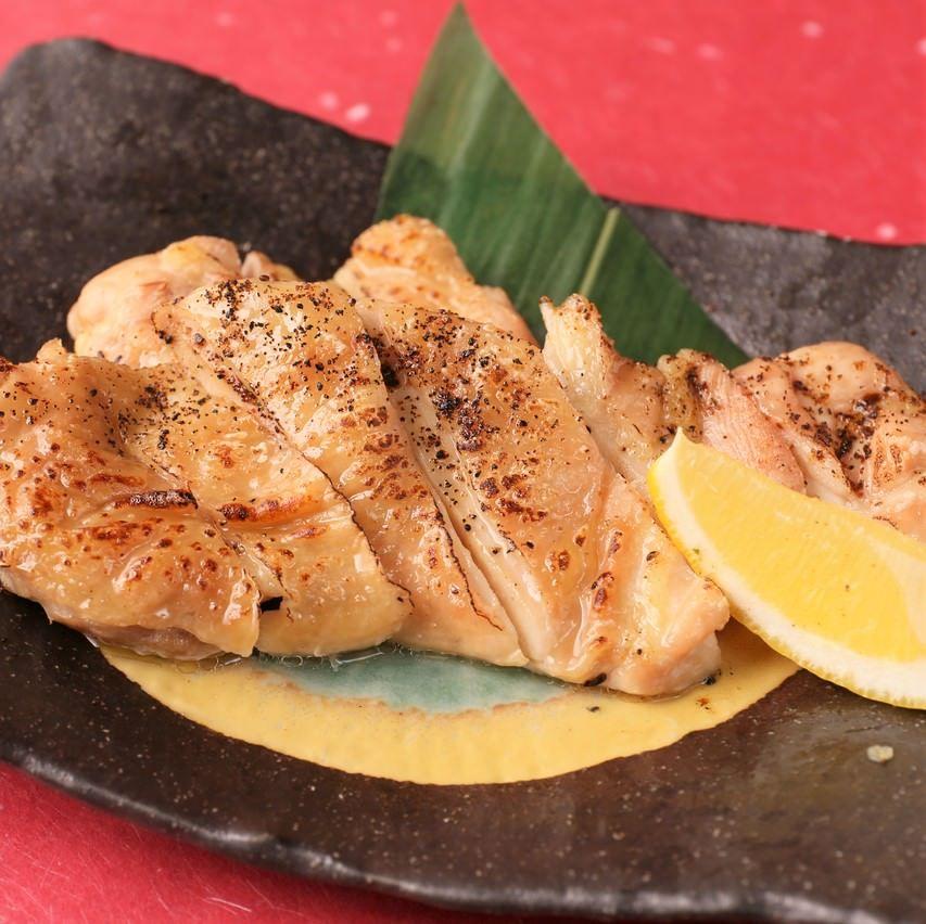 京丹波鶏ももの黒七味焼き