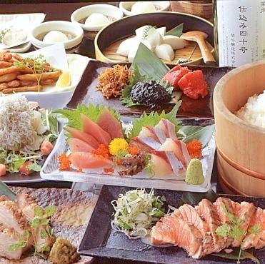 10月宴会◆一人一皿!ほっこり秋の味覚満喫コース2時間飲み放題付き3500円