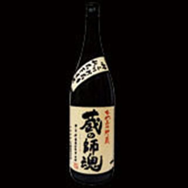 【鹿児島】蔵の師魂~小正醸造~