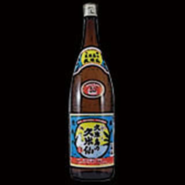 【沖縄】久米島の久米仙 ~久米仙酒造~