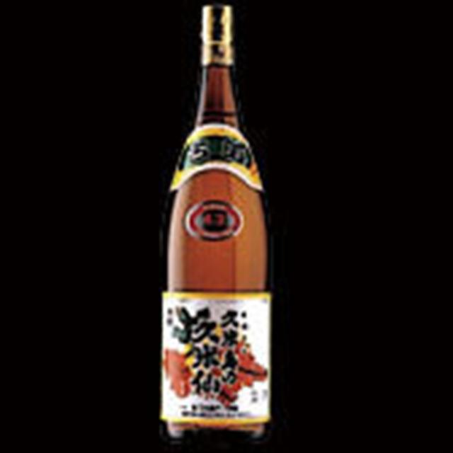 【沖縄】久米仙古酒 ~久米仙酒造~