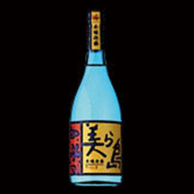 【沖縄】 美ら島 ~新里酒造~