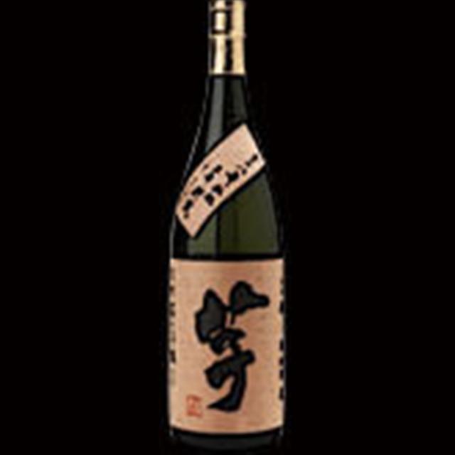 【鹿児島】いも麹芋~国分酒造~