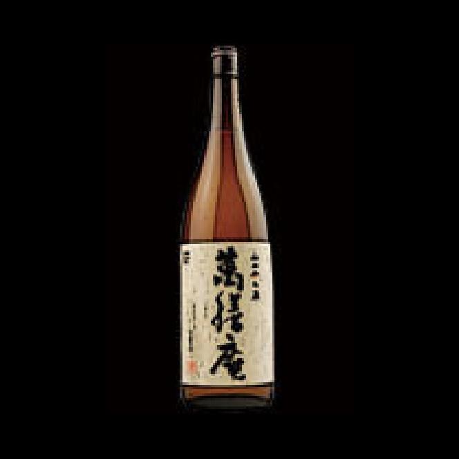 【鹿児島】 萬膳庵 ~万膳酒造~