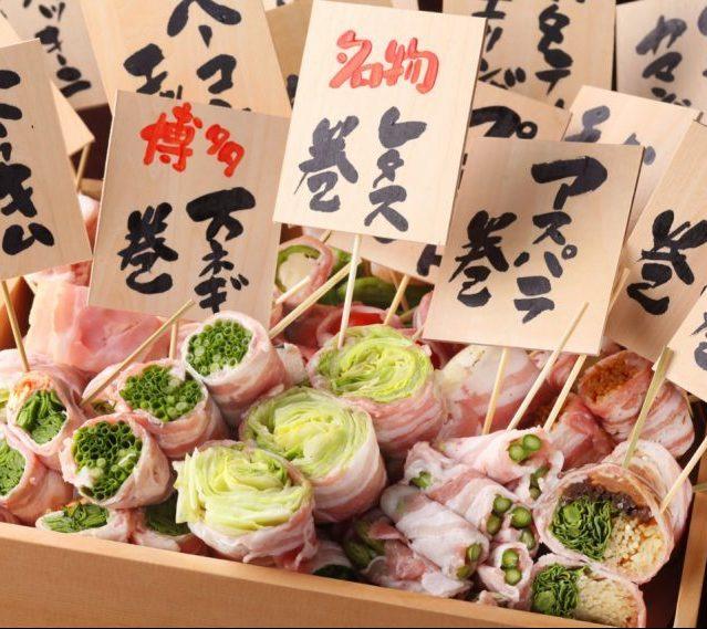 【12・1月限定】2時間飲み放題付き全7品『芋蔵コース』