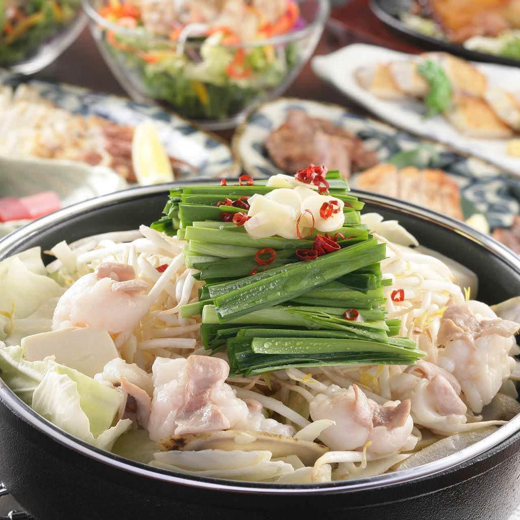 芋蔵名物国産牛もつ鍋~醤油・味噌・塩~