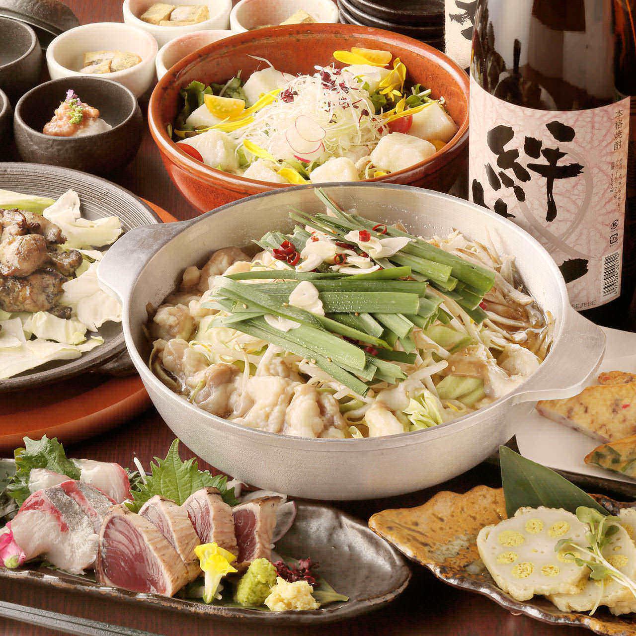 9月宴会コース◆九州博多名物'牛モツ鍋'コース60種類含む120分飲み放題付き4000円