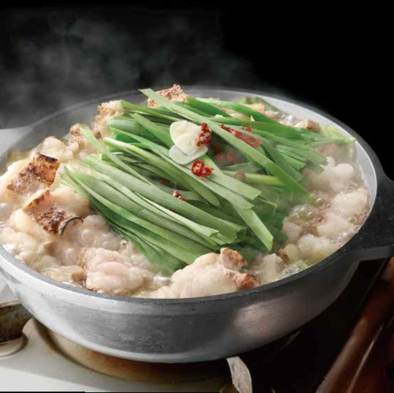 芋蔵特製 もつ鍋(一人前) ~醤油・塩・味噌~