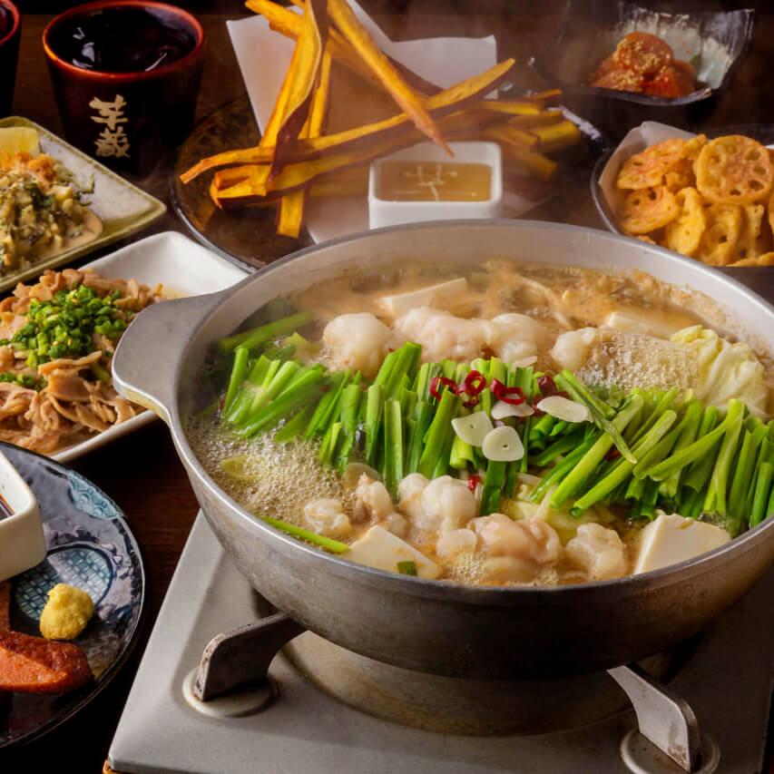 【11月限定】2時間飲み放題付名物博多巻き串ともつ鍋を含む全8品『薩摩コース』