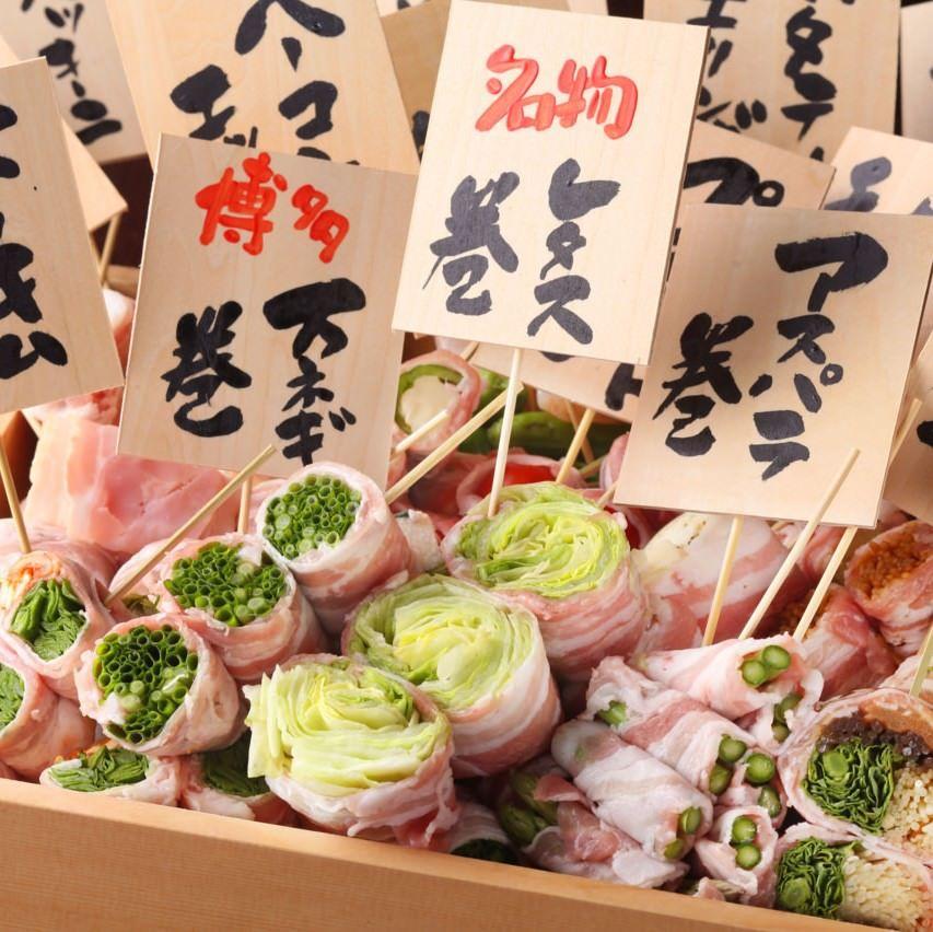 【1・2月限定】2時間飲み放題付き馬刺し含む全7品『宮崎日南鶏の水炊き鍋コース』