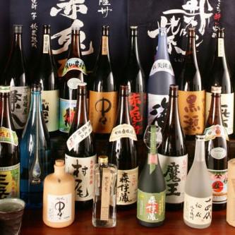 【金曜限定】100分焼酎セラー飲み放題 2200円