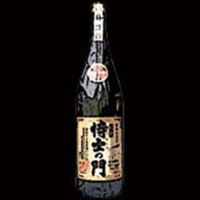 【鹿児島】侍士の門~大久保酒造~