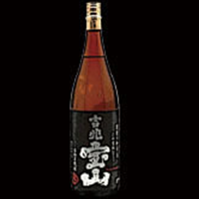 【鹿児島】吉兆宝山~西酒造~