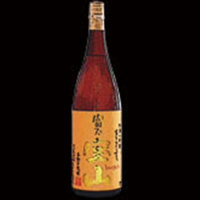【鹿児島】富乃宝山~西酒造~
