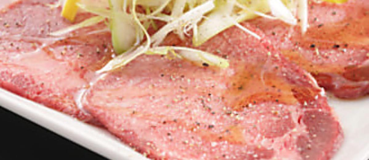 肉のスギモト監修の本格焼肉