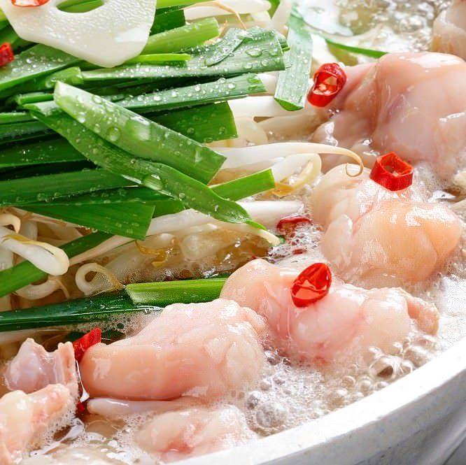 【3・4月宴会】博多野菜巻き串と博多名物国産牛もつ鍋のコース2時間飲み放題付き