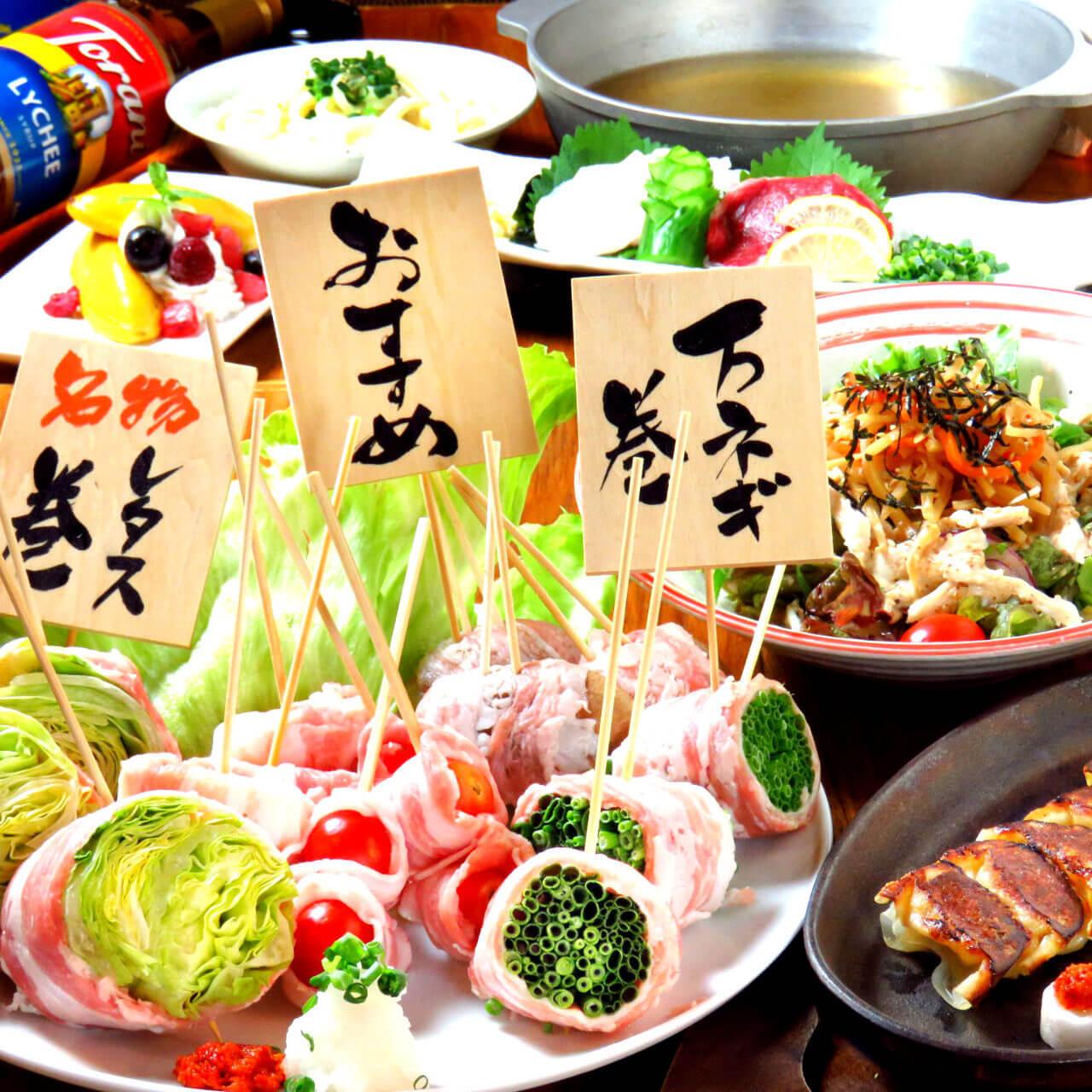 【3・4月宴会】博多野菜巻き串と石焼スタミナ味噌もつ焼きコース2時間飲み放題付き全7品
