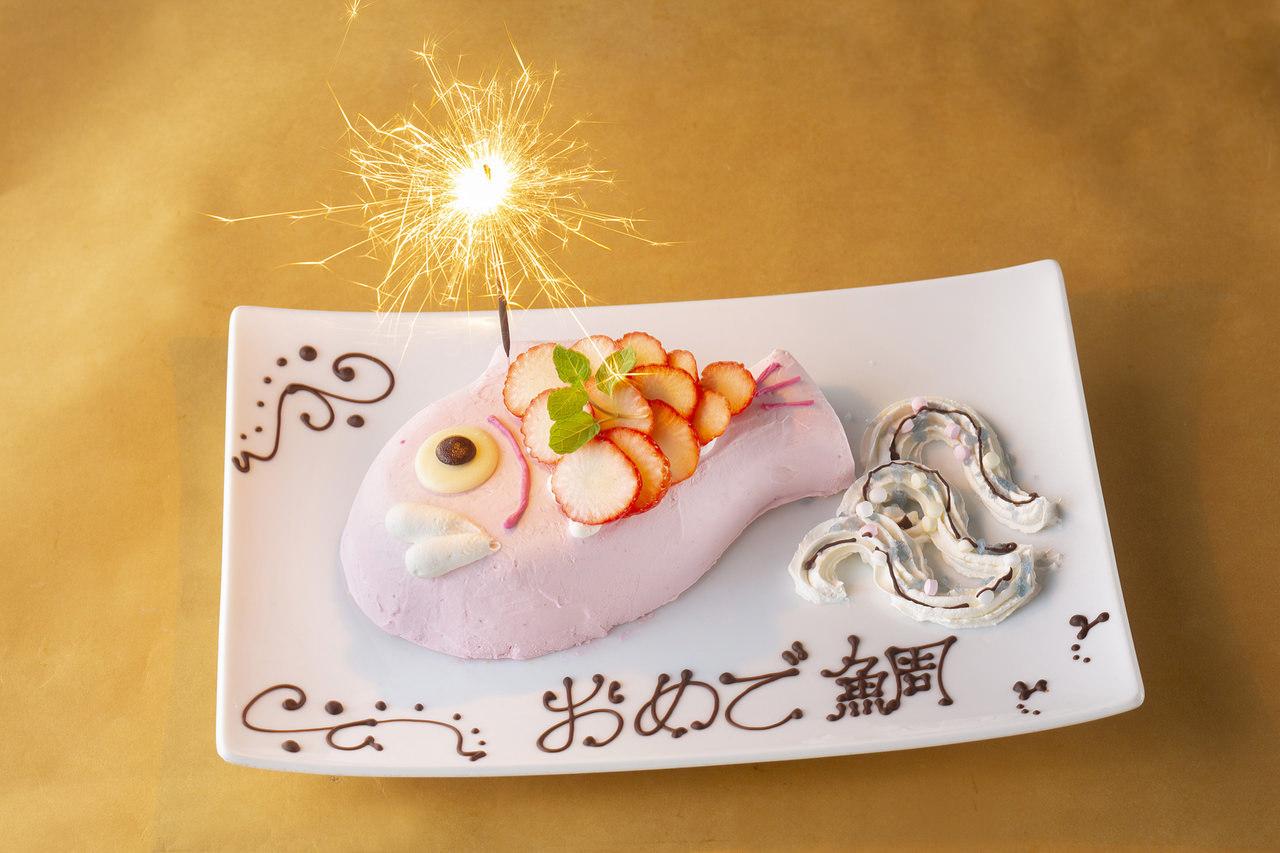 【要予約】めで鯛イチゴケーキ