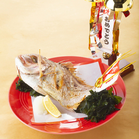 小鯛のお祝い焼き