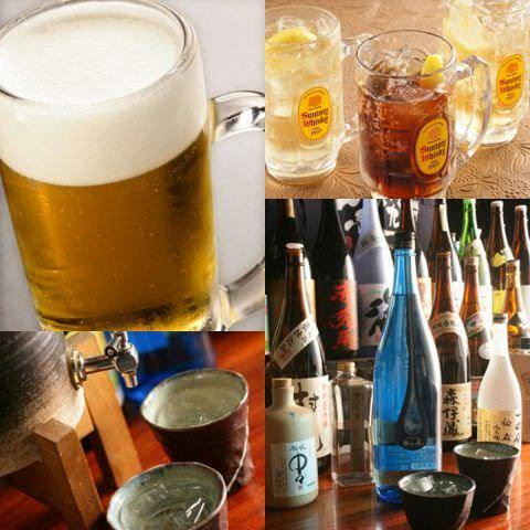 【飲み放題90分】1500円+380円 厳選日本酒10種付き!