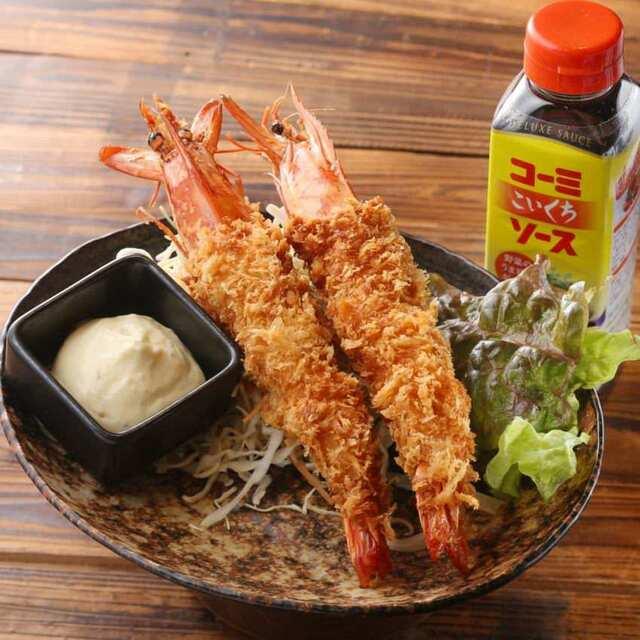 タルタルとコーミソースで食べるジャンボ海老フライ