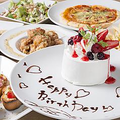 【ホールケーキ付!】ローストビーフのチーズフォンデュコース♪3500円→3000円