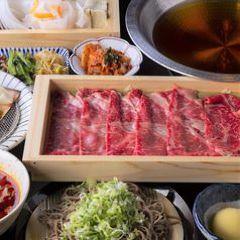 【完全個々盛り】日本酒20種含む2時間飲み放題付瀬戸山麓牛の網焼きステーキ含む全8品『せきやの極み会席コース』6,000円 飲み会,合コンに◎