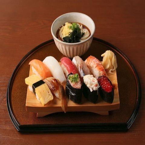 おまかせ寿司10貫盛り合わせ 冷ミニうどんセット