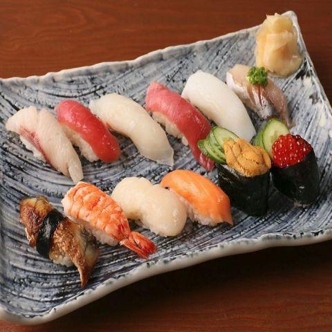 おまかせ特選寿司12貫盛り合わせ