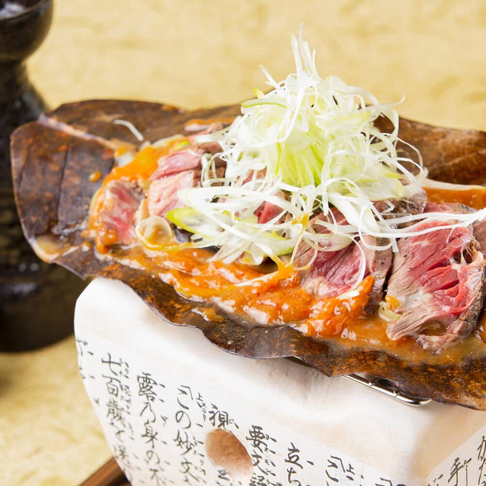牛ハラミ朴葉味噌焼き