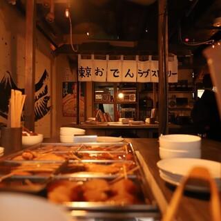 おでん食べ放題コース+飲み放題(100分)