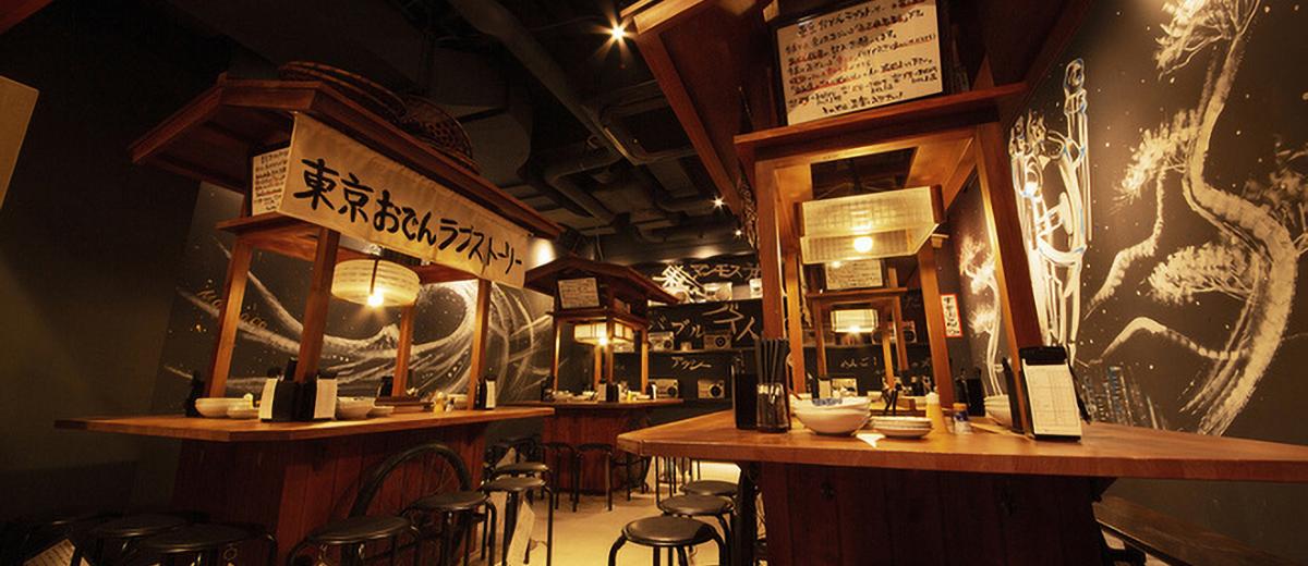 昭和レトロな店内空間