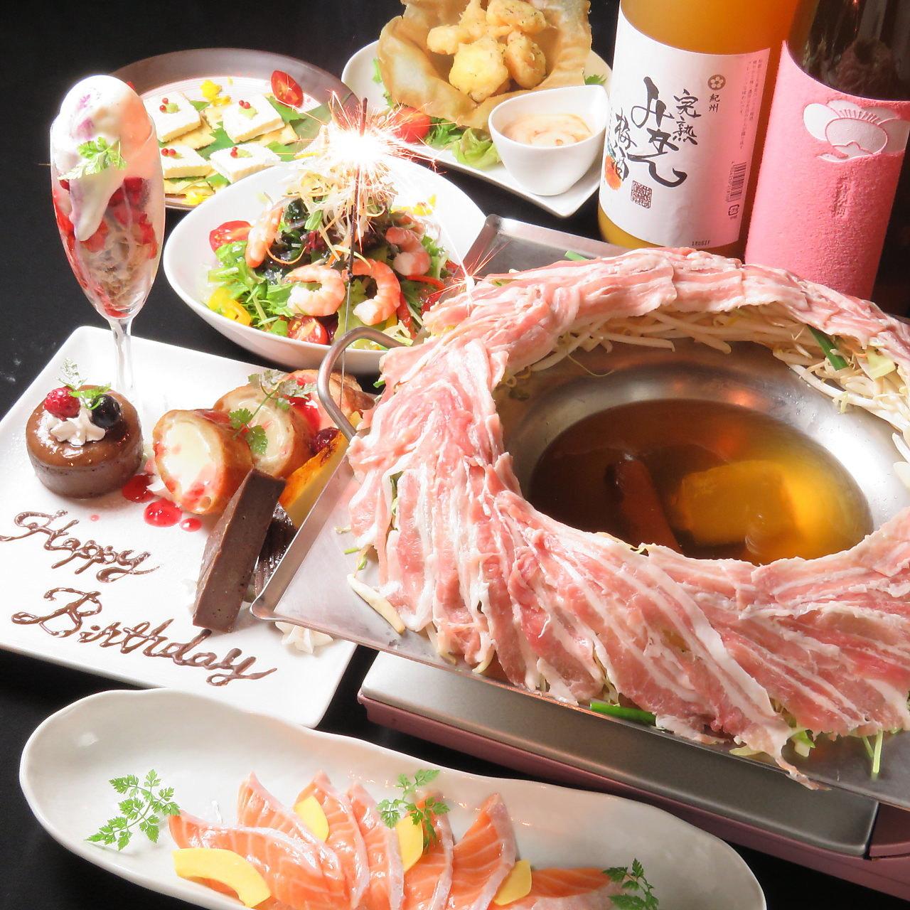 ~go to eat開催特別プラン~【期間限定】2時間飲み放題付『料理を選べる!UMEHAお試しプラン』3000円