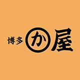博多かわ屋べつどころ 静岡呉服町店