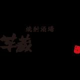 芋蔵GIRI 豊田店