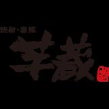 芋蔵 品川庭園店