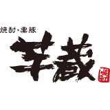 静岡呉服町店