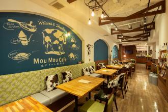 Mou Mou Cafe金山店画像1
