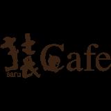 猿Cafe町田