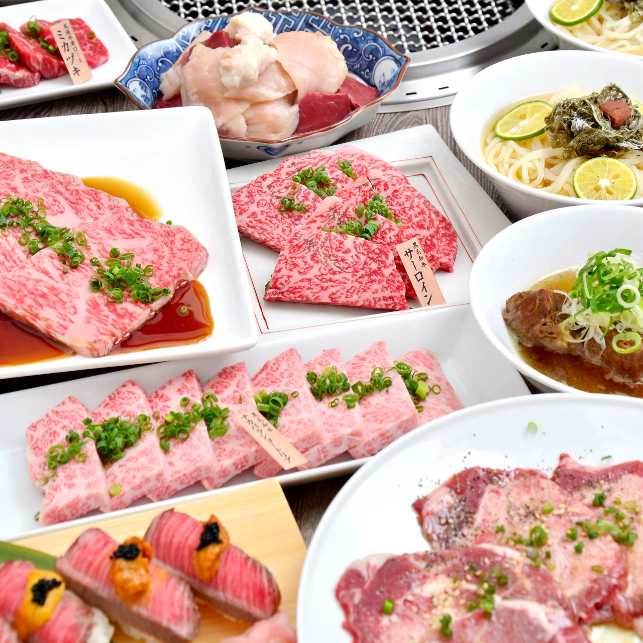 《お料理のみ》黒毛和牛カルビの盛り合わせ含む全12品『特選コース』4,000円